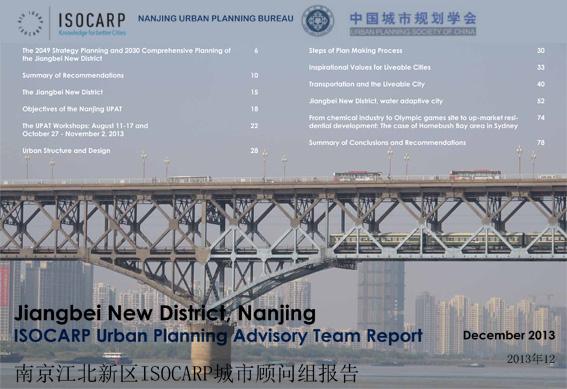Nanjing UPAT Report-3