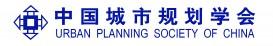 UPSC_logo_blue