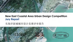 Shantou New East Coastal Area Jury Report-1