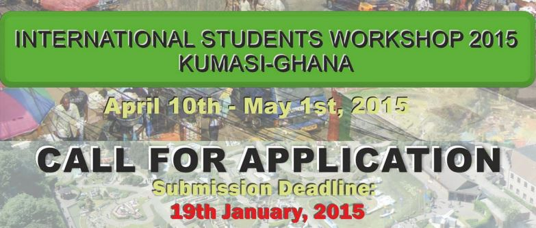 LanCor+ Call for students 2015 deadline