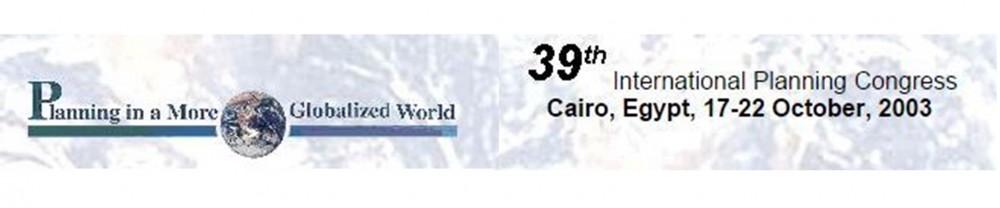 Cairo 2003 - banner