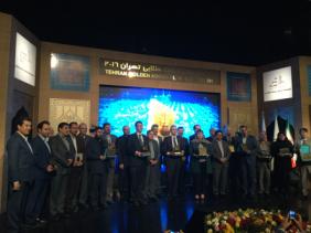 Group photo with award winners