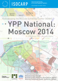 Young Planning Professionals' Reports