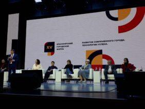 Krasnoyarsk Urban Forum